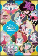 ジグソーパズル プチライト Disney ドリーム・シーンズ‐アリス・イン・ワンダーランド‐ 99ピース (99-434)[やのまん]《04月予約》