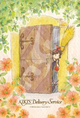 ジグソーパズル 魔女の宅急便 扉を開けたら 150ピース (150-G53)