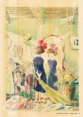 ジグソーパズル 木のジグソー 魔女の宅急便 光射す部屋 208ピース (208-W209)[エンスカイ]《発売済・在庫品》