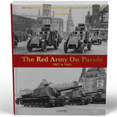 赤軍パレード Vol.1 1917-1945 (書籍)[CANFORA]《03月予約※暫定》
