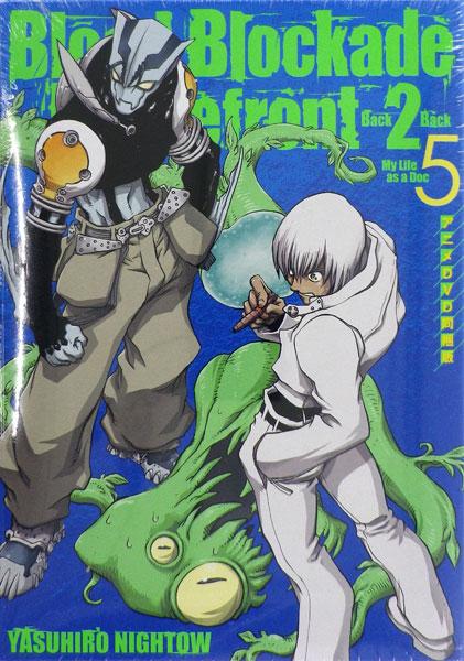 血界戦線 Back 2 Back 第5巻 アニメDVD同梱版 (書籍)