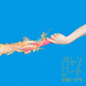 CD KANA-BOON / バトンロード 初回生産限定盤 DVD付 (TVアニメ「BORUTO」OPテーマ)[SME]《取り寄せ※暫定》