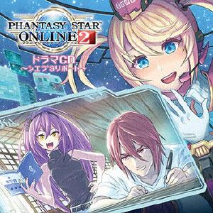 CD ドラマCD PHANTASY STAR ONLINE2 ~シエラ'sリポート~[フロンティアワークス]《取り寄せ※暫定》