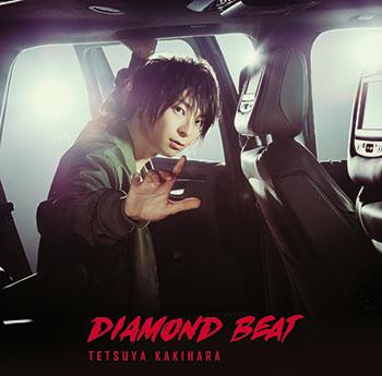 CD 柿原徹也 / DIAMOND BEAT 豪華盤 DVD付[ランティス]《取り寄せ※暫定》