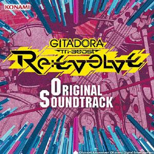 CD GITADORA Tri-Boost Re:EVOLVE Original Soundtrack[ソニー・ミュージックマーケティング]《取り寄せ※暫定》
