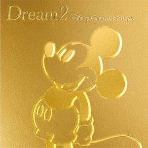 CD Dream2~Disney Greatest Hits~[エイベックス]《取り寄せ※暫定》