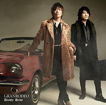 CD GRANRODEO / 映画『文豪ストレイドッグス DEAD APPLE(デッドアップル)』オープニング主題歌「Deadly Drive」 通常盤