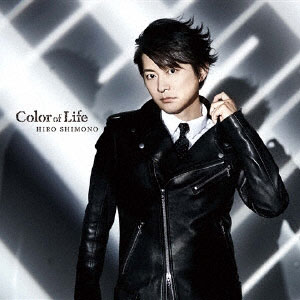 CD 下野紘 / Color of Life 通常盤[ポニーキャニオン]《取り寄せ※暫定》