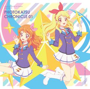 CD スマホアプリ『アイカツ!フォトonステージ!!』ベストアルバム PHOTOKATSU CHRONICLE 01