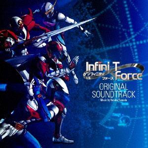 CD Infini-T Force オリジナル・サウンドトラック[ポニーキャニオン]《取り寄せ※暫定》