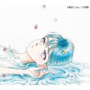 CD Aimer / 「Ref:rain/眩いばかり」 期間生産限定盤 DVD付 (「恋は雨上がりのように」EDテーマ)[SME]《取り寄せ※暫定》