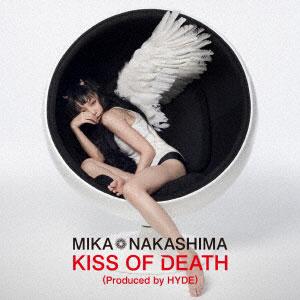 CD 中島美嘉 / KISS OF DEATH 初回生産限定盤 DVD付 (「ダーリン・イン・ザ・フランキス」主題歌)[SME]《03月予約※暫定》