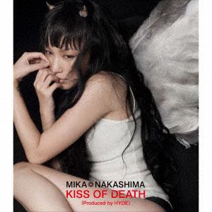 CD 中島美嘉 / KISS OF DEATH 通常盤 (「ダーリン・イン・ザ・フランキス」主題歌)[SME]《03月予約※暫定》