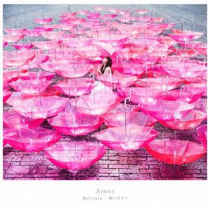 CD Aimer / 「Ref:rain/眩いばかり」 初回生産限定盤 DVD付 (「恋は雨上がりのように」EDテーマ)
