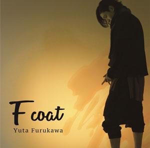 CD 古川雄大 / F coat[シンコーミュージック]《02月予約※暫定》