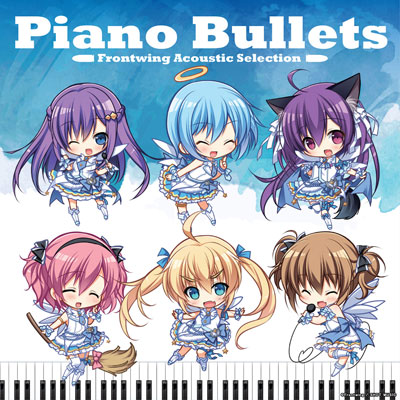 CD Piano Bullets -Frontwing Acoustic Selection-[Side Connection Music]《03月予約》