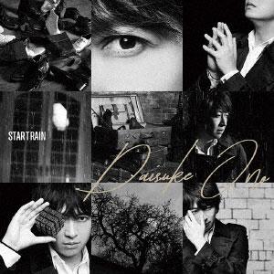 CD 小野大輔 / 「STARTRAIN」 DVD付