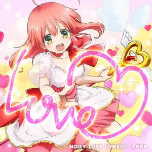 CD 大橋彩香 / TVアニメ『魔法少女 俺』OP主題歌 「NOISY LOVE POWER☆」さき盤