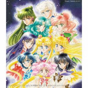 CD 美少女戦士セーラームーン THE 25TH ANNIVERSARY MEMORIAL TRIBUTE