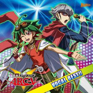 CD 遊☆戯☆王ARC-V VOCAL BEST[SME]《取り寄せ※暫定》