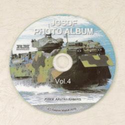 CD-ROM Photo CD 陸上自衛隊AFV写真集-4(装備実験隊のAAV7編)