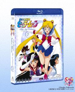 BD 美少女戦士セーラームーン Blu-ray COLLECTION 2[東映]《在庫切れ》