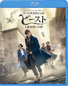 BD ファンタスティック・ビーストと魔法使いの旅(Blu-ray Disc)[ワーナーエンターテイメント ジャパン]《取り寄せ※暫定》