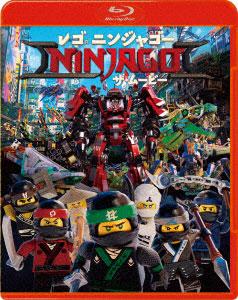 BD レゴ ニンジャゴー ザ・ムービー ブルーレイ&DVDセット[ワーナーエンターテイメント ジャパン]《取り寄せ※暫定》