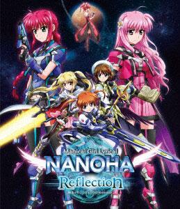 BD 魔法少女リリカルなのは Reflection 通常版 (Blu-ray Disc)[キングレコード]《04月予約》