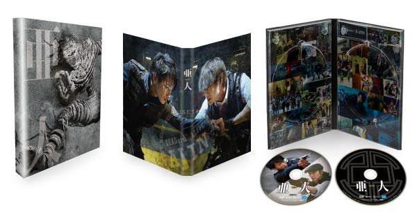 BD 実写版 亜人 豪華版 (Blu-ray Disc)[東宝/講談社]《04月予約》