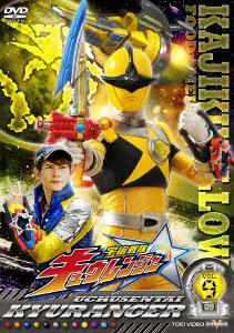 DVD 宇宙戦隊キュウレンジャー VOL.9[東映ビデオ]《取り寄せ※暫定》