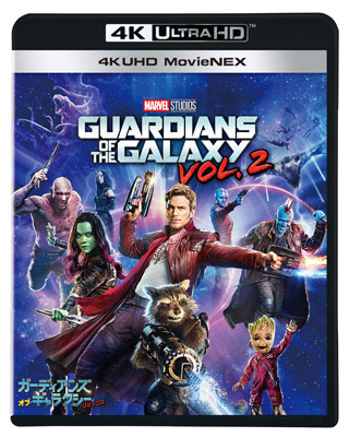 UHD ガーディアンズ・オブ・ギャラクシー:リミックス 4K UHD MovieNEX(Blu-ray Disc)[ウォルト・ディズニー・スタジオ・ジャパン]《03月予約※暫定》