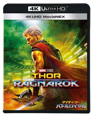 UHD マイティ・ソー バトルロイヤル 4K UHD MovieNEX 4K ULTRA HD+ブルーレイ (Blu-ray Disc)[ウォルト・ディズニー・スタジオ・ジャパン]《取り寄せ※暫定》