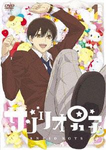 DVD TVアニメ「サンリオ男子」第1巻[ポニーキャニオン]《取り寄せ※暫定》
