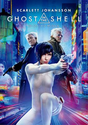 DVD ゴースト・イン・ザ・シェル[NBC]《03月予約※暫定》