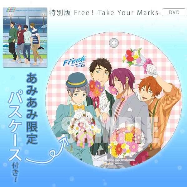 【あみあみ限定特典】DVD 特別版 Free!-Take Your Marks-[京都アニメーション]《04月予約》