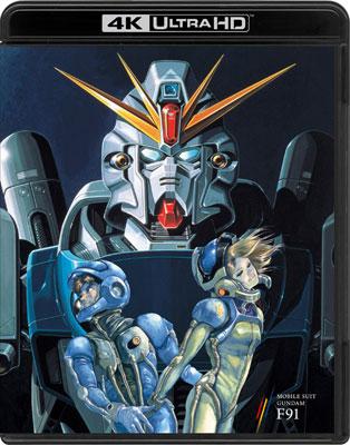 【特典】UHD BD 機動戦士ガンダムF91 4KリマスターBOX (Blu-ray Disc)[バンダイビジュアル]《06月予約》