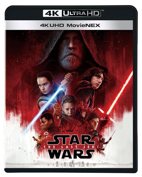 UHD スター・ウォーズ/最後のジェダイ 4K UHD MovieNEX (Blu-ray Disc)[ウォルト・ディズニー・スタジオ・ジャパン]《発売済・在庫品》