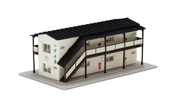 4226 アパート(ブラック)[TOMIX]《04月予約》