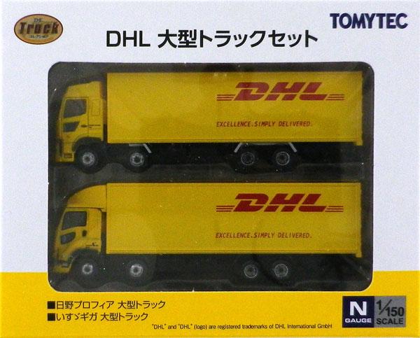 ザ・トラックコレクション DHL大型トラックセット[トミーテック]《発売済・在庫品》