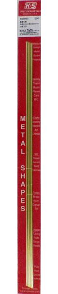 真鍮丸棒 外径2mm 長さ300mm(4本入り)[K&S]《発売済・在庫品》