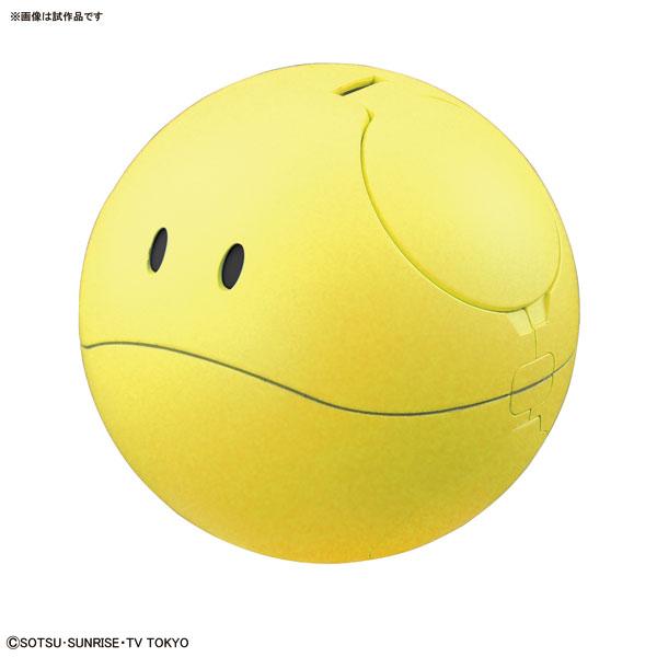 HaroPla - Haro Happy Yellow Plastic Model(Pre-order)ハロプラ ハロ ハッピーイエロー プラモデルAccessory