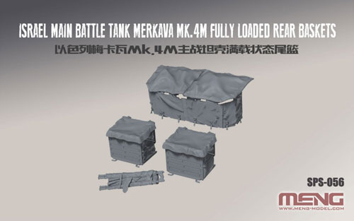 1/35 メルカバMk.4M リアバスケット(レジン製)[MENG Model]《発売済・在庫品》