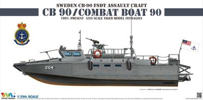 1/35 CB90 高速攻撃艇 プラモデル[タイガーモデル]《発売済・在庫品》