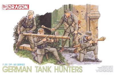 1/35 WW.II ドイツ軍 戦車猟兵セット プラモデル(再販)[ドラゴンモデル]《在庫切れ》