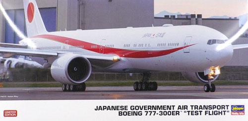 """1/200 日本政府専用機 ボーイング777-300ER""""テストフライト""""プラモデル[ハセガワ]《取り寄せ※暫定》"""