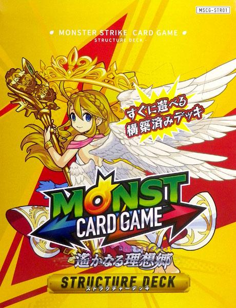 モンスターストライク カードゲーム 遙かなる理想郷 ストラクチャーデッキ 6パック入りBOX