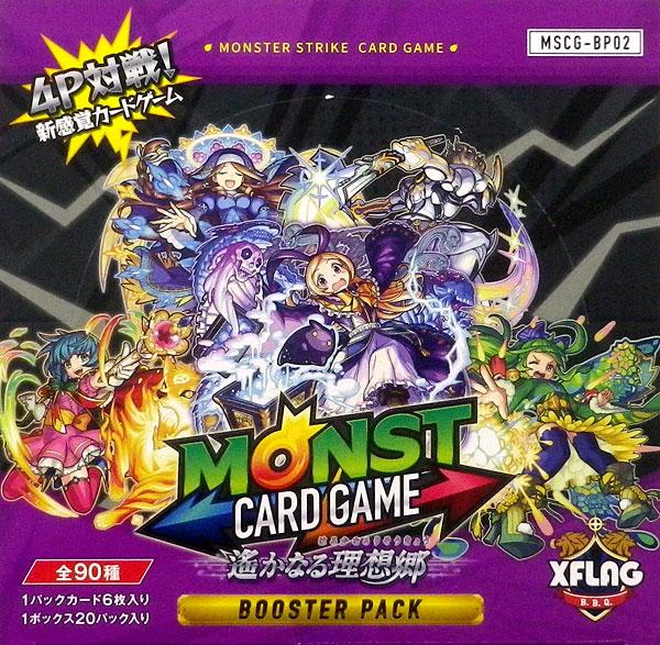 モンスターストライク カードゲーム 遙かなる理想郷 ブースターパック 20パック入りBOX