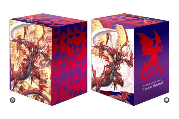 ブシロードデッキホルダーコレクションV2 Vol.413 カードファイト!! ヴァンガード『ドラゴニック・オーバーロード』