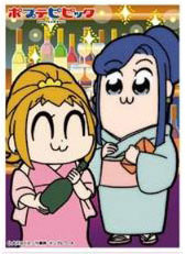 キャラクタースリーブ ポプテピピック クラブ「ポプ子とピピ美」(EN-587) パック